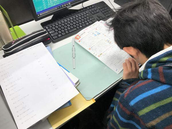 豊中・箕面 個別学習のセルモ豊中緑丘教室 基本学習