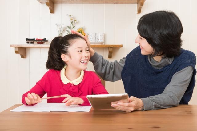 個別学習のセルモ豊中緑丘教室 豊中 箕面 個別塾